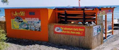Kamari Beach Watersports